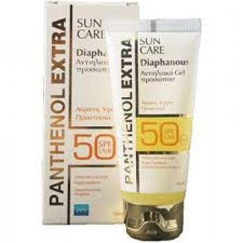 Panthenol Extra Sun Care Diaphanous Face Gel SPF50 αντιηλιακό τζελ προσώπου 50ml