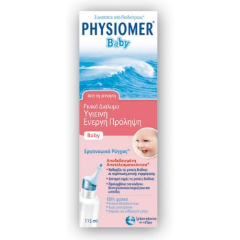Physiomer – Baby Mist Ρινικό Διάλυμα Υγιεινή Ενεργή Πρόληψη 115ml