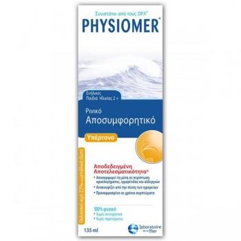 Physiomer – Ρινικό Αποσυμφορητικό Υπέρτονο 135ml