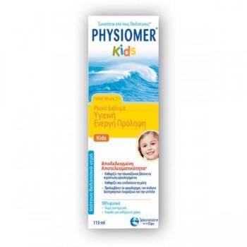 Physiomer – Ρινικό Διάλυμα Υγιεινή Ενεργή Πρόληψη Kids 115ml