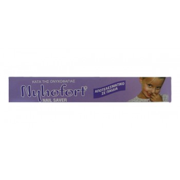 Vitorgan Nyhofort Κατά της ονυχοφαγίας, αποτελεσματικό σε παιδιά 10ml