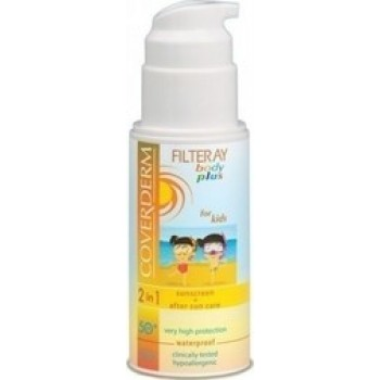 Coverderm Filteray Body Plus for Kids SPF50 100ml